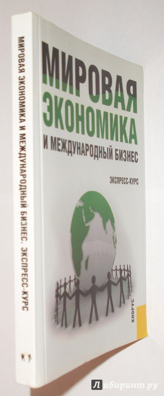 book putting sheshonq i