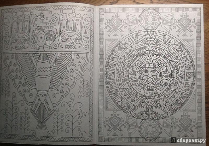 Иллюстрация 5 из 10 для Мексика. Арт-основа | Лабиринт - книги. Источник: З  Вл