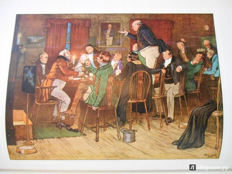 Иллюстрация 18 из 65 для Замогильные записки Пиквикского клуба. В 2-х томах - Чарльз Диккенс | Лабиринт - книги. Источник: Nemertona
