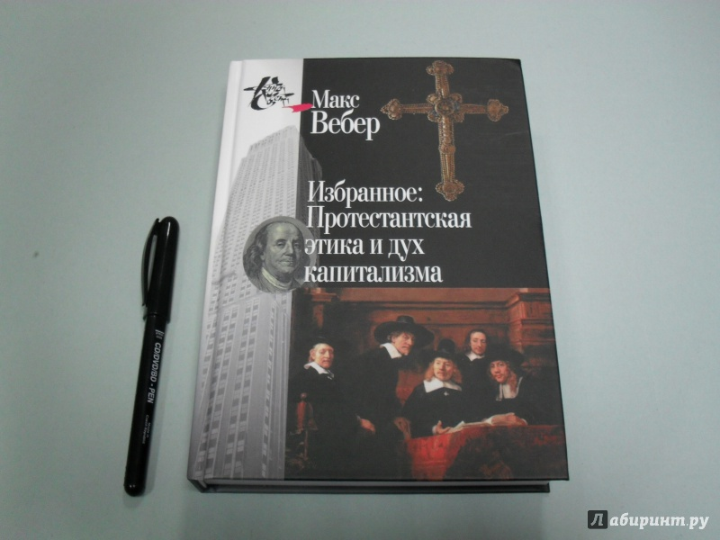 Издание выполнено в твердой бумажной обложке и растиражировано в количестве экземпляров.