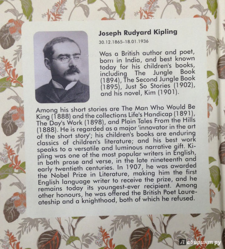 orwell essay rudyard kipling The white man's burden by rudyard kipling essay - imperialism widely occurred all through history as the conquest of weaker cultures by george orwell's essay.