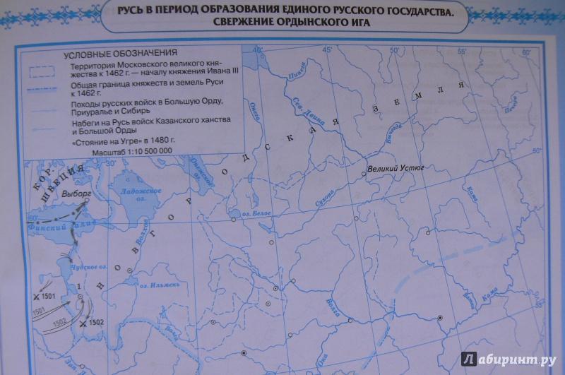 Гдз контурная карта 6 класс отечественная история с древнейших времен