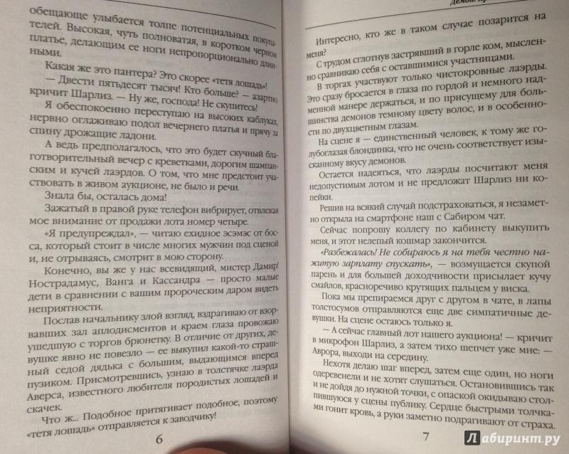 Фэнтези Книги в формате fb2 Скачать бесплатно
