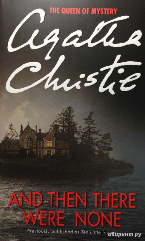 an analysis of trust deceit and immorality in and then there were none by agatha christie Courage and cowardice the kite runner and then there were none christie, agatha phyllis an analysis of shakespeare's tragedies.