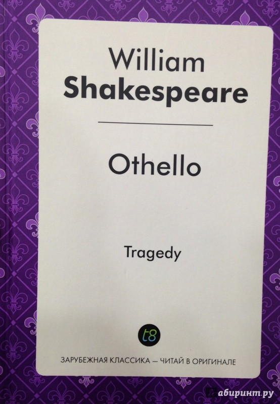 """the other in william shakespeares othello 231 17 32 2014 aaaaaaaaaa o the question of alterity: representation of """"other"""" in william shakespeare's othello selen tekalp 1 abstract in this article, i."""