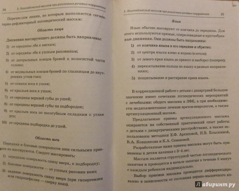 buy Organic Chemistry Laboratory Survival Manual