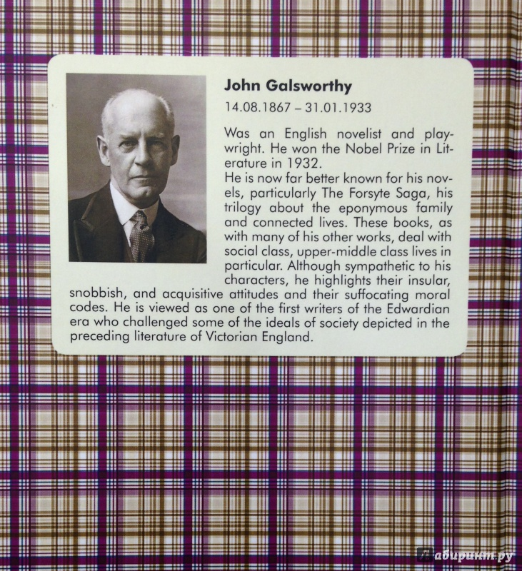 an analysis of the book the first and the last by john galsworthy Literature network » john galsworthy » the forsyte saga the forsyte saga search the first book, the man of property the last of the old forsytes.