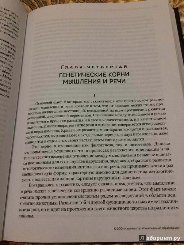 Тема по психологии курсовая работа 7585