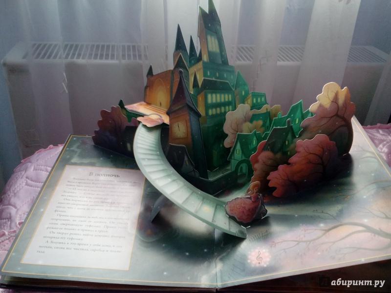 Иллюстрация 18 из 20 для Золушка. Музыкальная книга-театр - Анита Ганери | Лабиринт - книги. Источник: Лабиринт