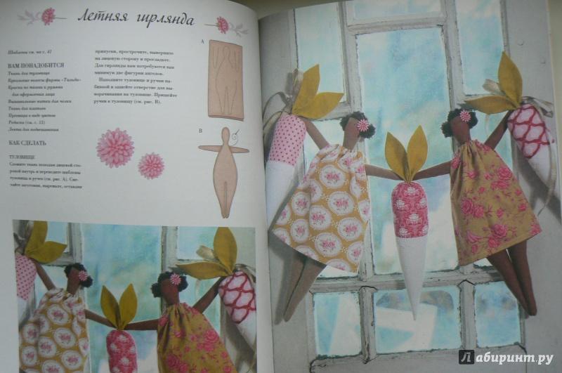 Иллюстрация 11 из 13 для Тильда. Летняя коллекция - Тоне Финнангер | Лабиринт - книги. Источник: Марина