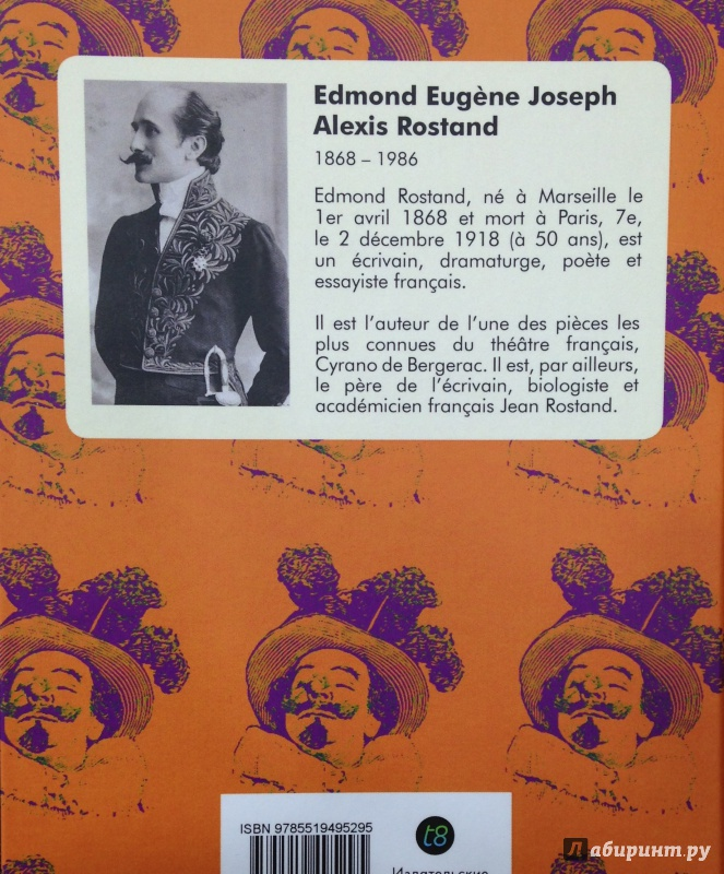 an analysis of cyrano in cyrano de bergerac by edmond rostand