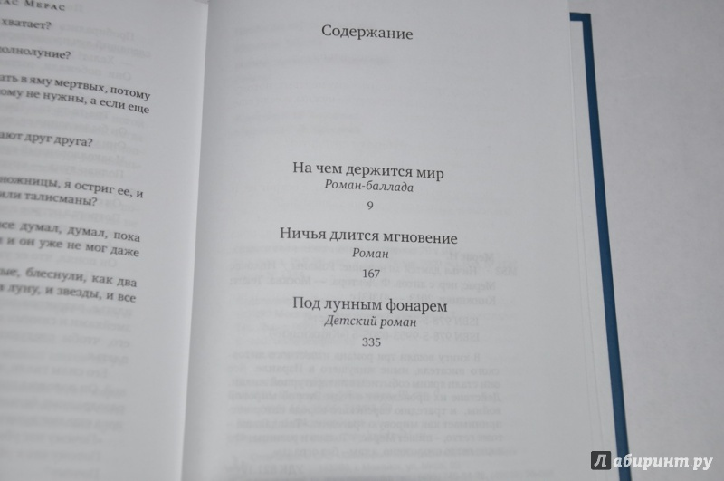 Миндаугас Карбаускис один