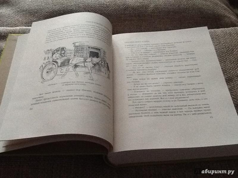 Иллюстрация 25 из 65 для Замогильные записки Пиквикского клуба. В 2-х томах - Чарльз Диккенс   Лабиринт - книги. Источник: Samurasha
