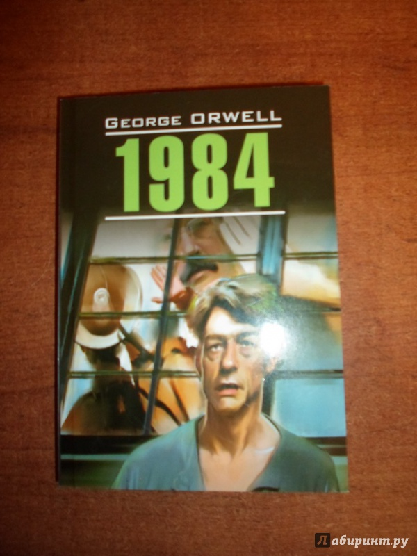an overview of the book 1984 by george orwell 1984 summary the year is 1984, and the world is in a post-atomic war era the novel takes place in former great britain, now known as.