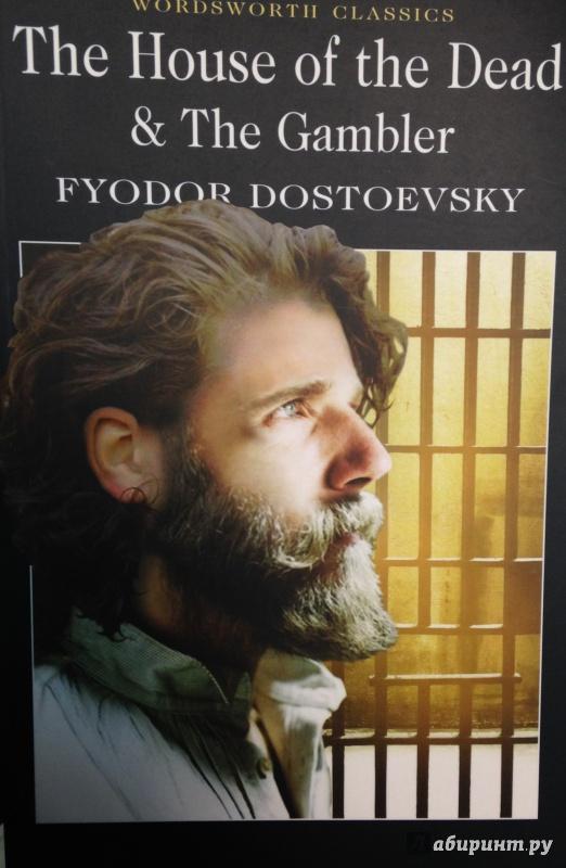 fyodor dostoyevsky s the house of the dead
