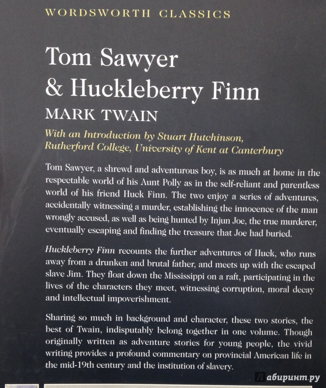 an innocent approach to slavery in huckleberry finn by mark twain Mark twain has been accused of political cowardice and racism for ending his american odyssey in a burlesque (parody) of its own plot and peppering his realist narrative with the n-word.