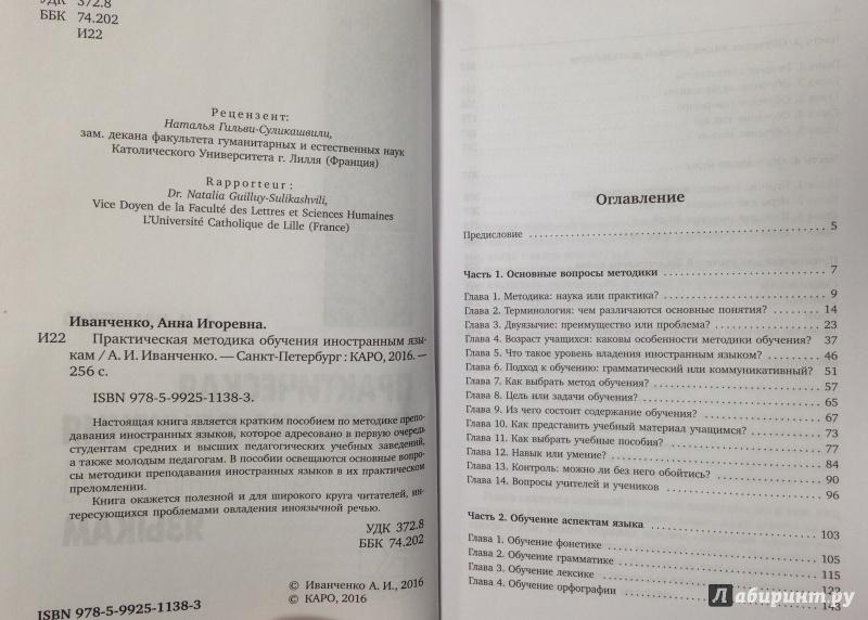 book коммерческое право