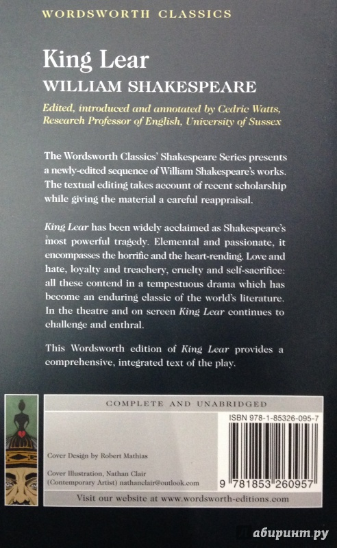 a review of the play king lear by william shakespeare Check out shakespeare's king lear video sparknote: quick and easy king lear synopsis, analysis, and discussion of major characters and themes in the play.