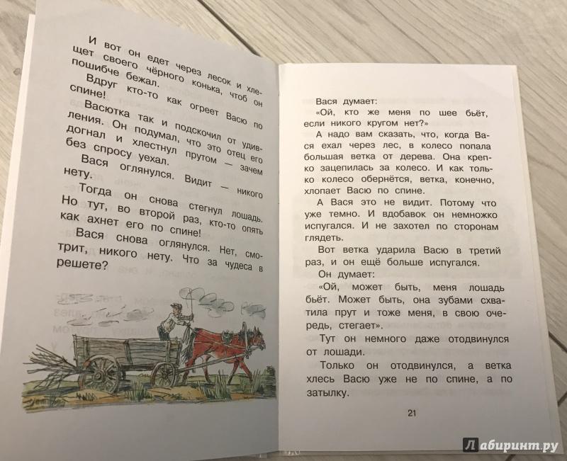 Светозар Остров  Картинки и разговоры