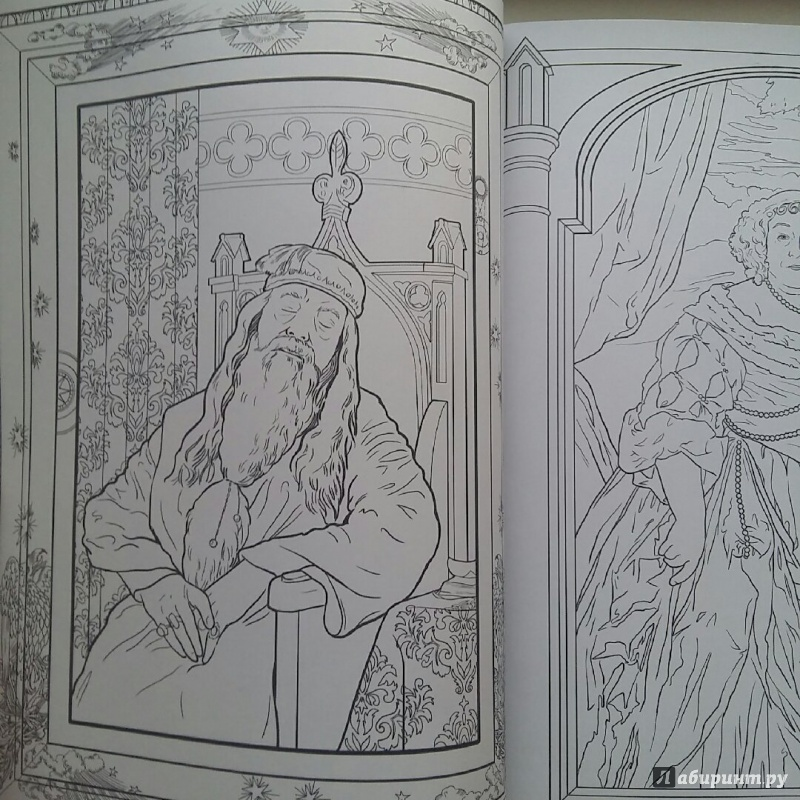 Иллюстрация 33 из 60 для Гарри Поттер. Волшебники и где их ...