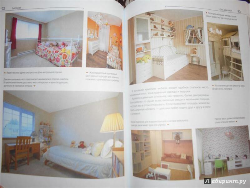 Дизайн малогабаритной квартиры ахремко