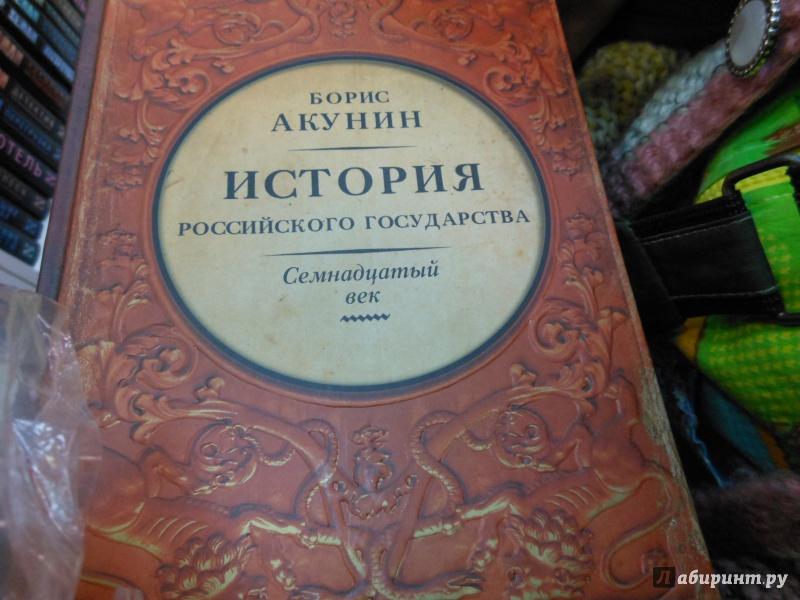 БОРИС АКУНИН МЕЖДУ АЗИЕЙ И ЕВРОПОЙ СКАЧАТЬ БЕСПЛАТНО