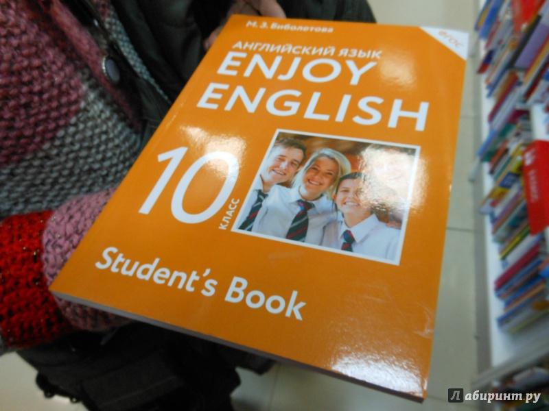 Иллюстрация 1 из 7 для Английский язык. Enjoy English. 10 класс. Учебник. ФГОС - Биболетова, Бабушис, Снежко | Лабиринт - книги. Источник: Савина  Евгения