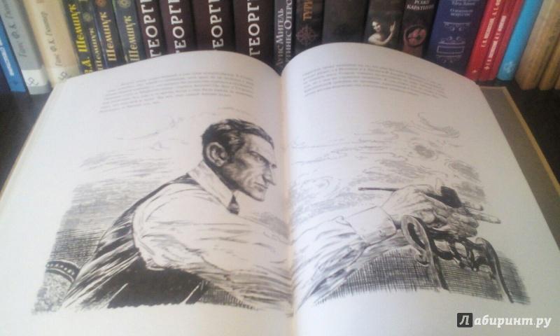 Иллюстрация 24 из 24 для Собака Баскервилей - Артур Дойл   Лабиринт - книги. Источник: Зимиров  Марк Сергеевич