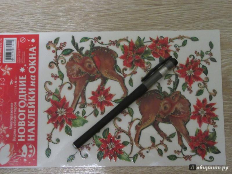 Иллюстрация 1 из 2 для Новогодние наклейки на окна (WDGX-9001 I) | Лабиринт - игрушки. Источник: дюдюка барбидокская