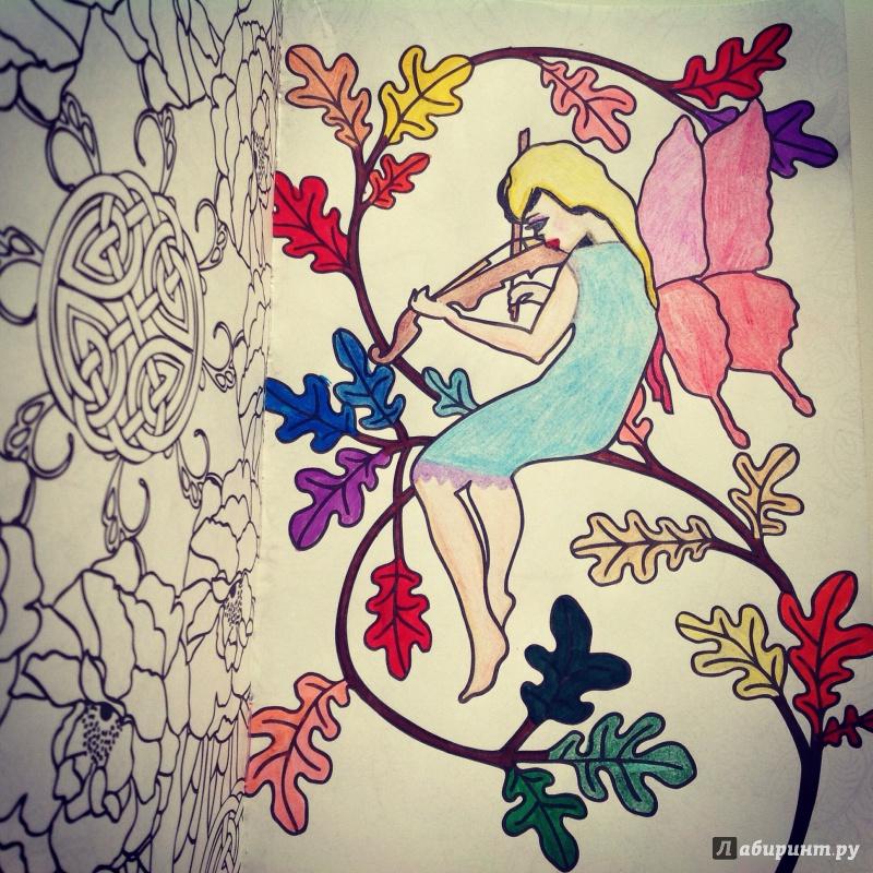 Иллюстрация 51 из 60 для Лесные феи. Мини-раскраска ...