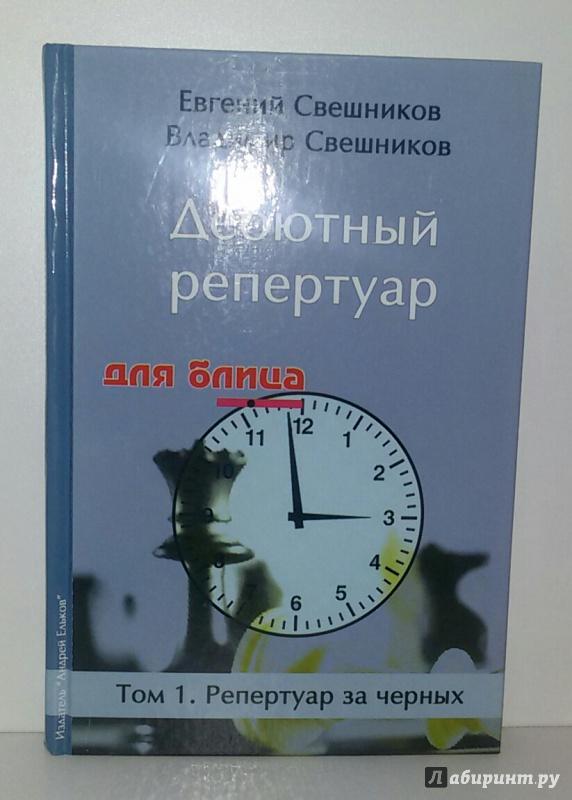 Решебник Свешников Сборник