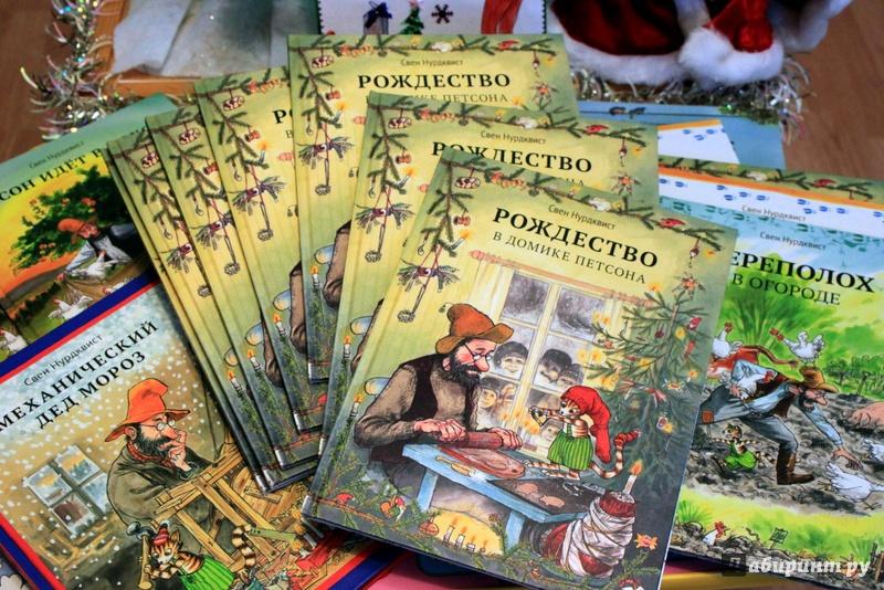 Иллюстрация 68 из 85 для Рождество в домике Петсона - Свен Нурдквист | Лабиринт - книги. Источник: Barracuda