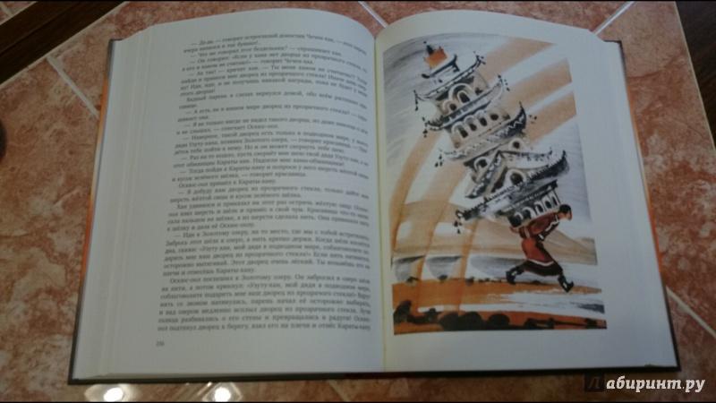 Иллюстрация 17 из 34 для Сказки народов России | Лабиринт - книги. Источник: anka46