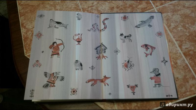 Иллюстрация 11 из 34 для Сказки народов России | Лабиринт - книги. Источник: anka46