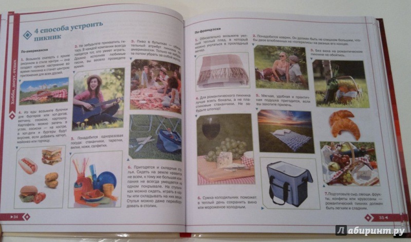 Иллюстрация 22 из 61 для Миллион самоучителей для женщин - Дмитрий Смирнов | Лабиринт - книги. Источник: Скочилова  Елена