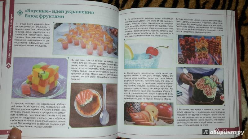 Иллюстрация 35 из 61 для Миллион самоучителей для женщин - Дмитрий Смирнов | Лабиринт - книги. Источник: Маруся
