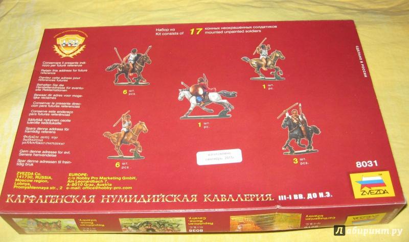Иллюстрация 1 из 19 для Нумидийская кавалерия (8031) | Лабиринт - игрушки. Источник: Лабиринт