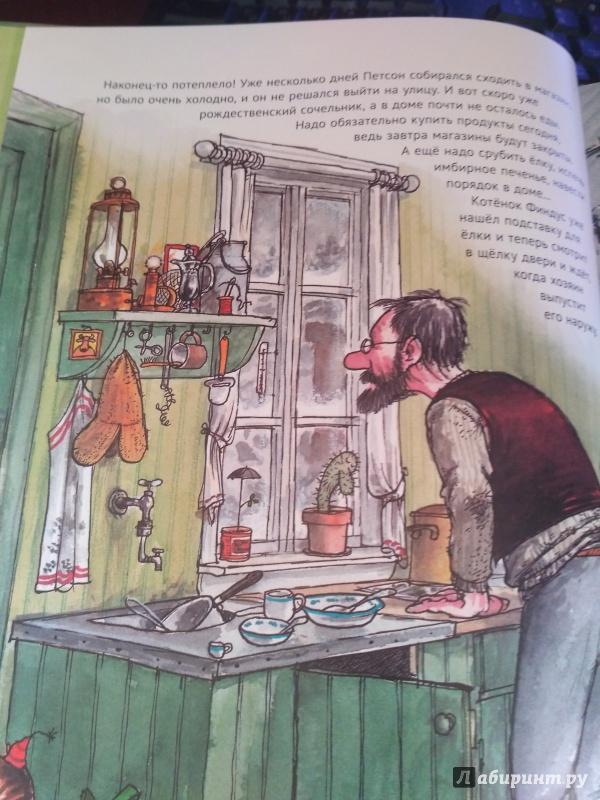 Иллюстрация 72 из 85 для Рождество в домике Петсона - Свен Нурдквист | Лабиринт - книги. Источник: irinka_m