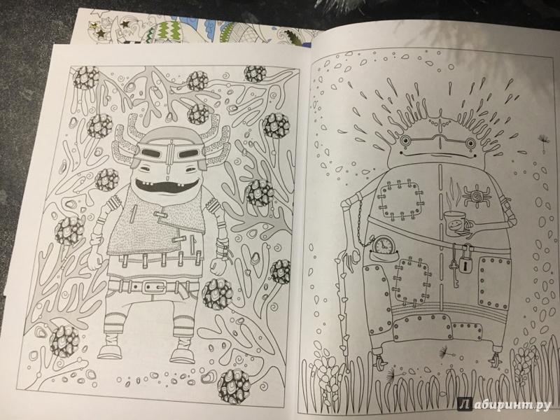 Иллюстрация 46 из 54 для Книга-раскраска Зендудл - Диляра ...