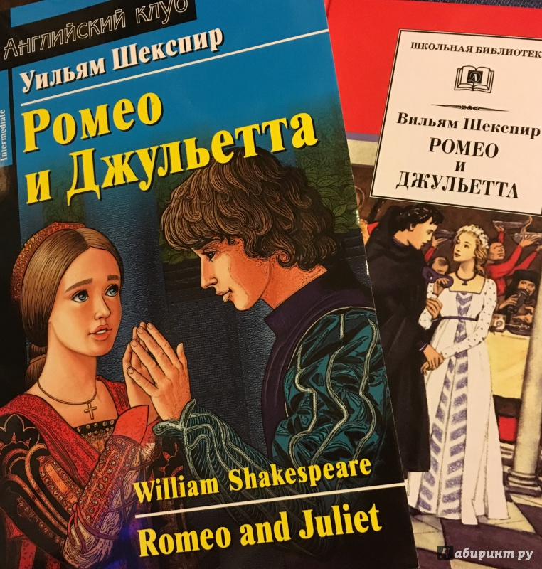 book analysis romeo and juliet Romeo and juliet: plot synopsis / analysis by william shakespeare cliff notes™, cliffs notes™, cliffnotes™, cliffsnotes™ are trademarked.