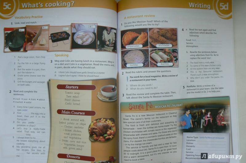 гдз по английскому upstream b1 students book