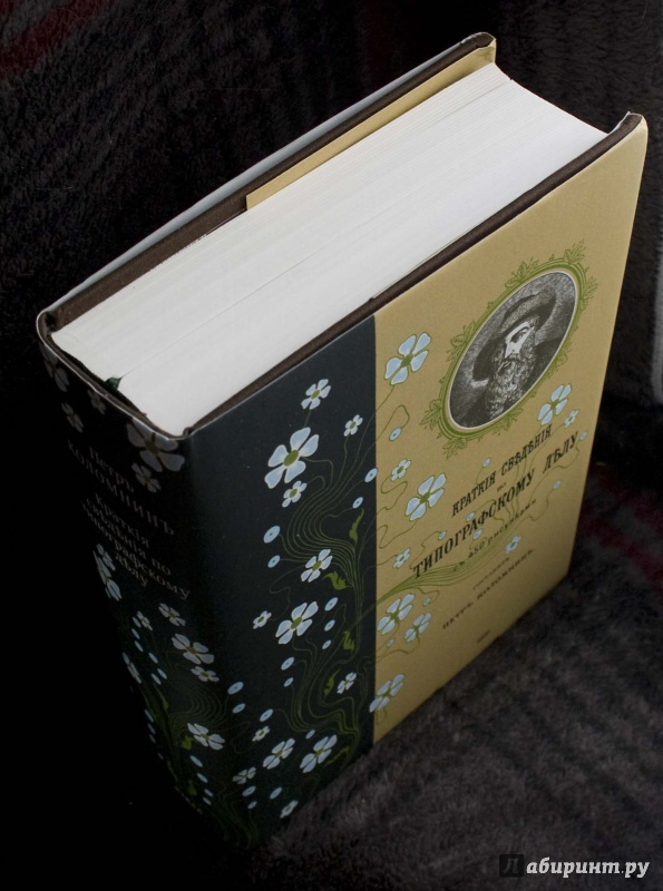 кломнин книги