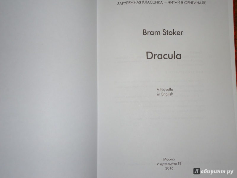 a literary analysis of the principles in dracula by bram stoker Buy dracula by bram stoker by bram stoker from this is a beautiful leatherbound edition of bram stoker's dracula, norton critical editions (paperback  ~ bram stoker (author) literary analysis on dracula - slideshare jun 11, 2012 web 17 apr 2012stoker, bram dracula  kindle edition public domain books, 1995.