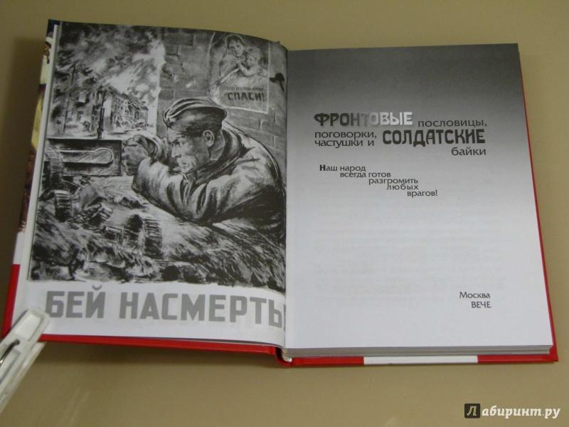борис арсеньев книги о прифронтовой москве