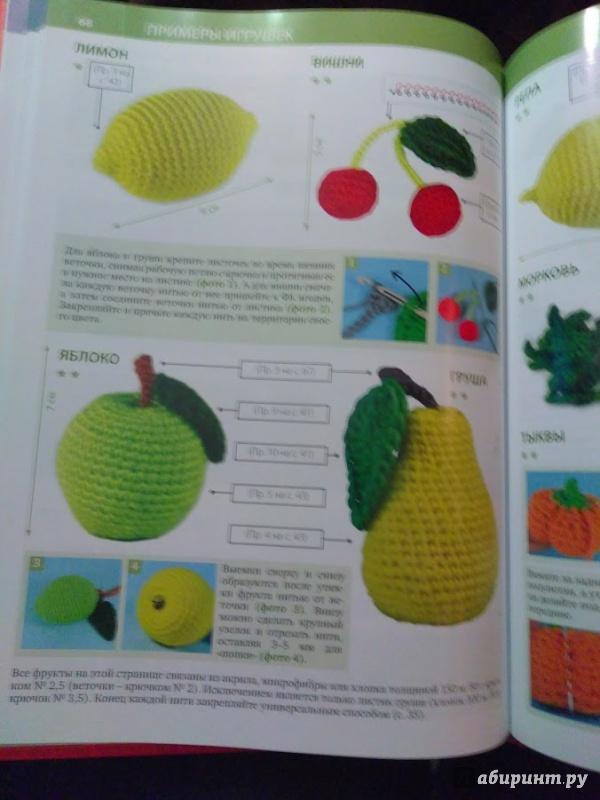 Иллюстрация 19 из 22 для Конструктор вязаных игрушек ...