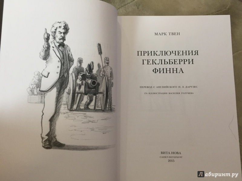 mark twain symbolizes societys structure in huckleberry finn 毕业论文范文的评析文学类_其它_工作范文_实用文档 暂无评价|0人阅读|0次下载 | 举报文档 毕业论文范文的评析文学类_其它.