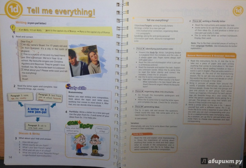 Upstream Beginner A1+ Teachers Book