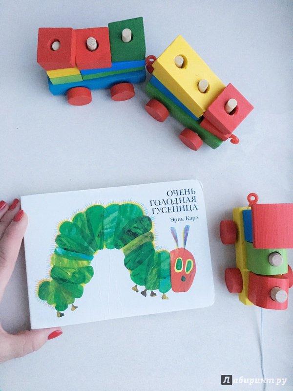 Иллюстрация 20 из 81 для Очень голодная гусеница - Эрик Карл | Лабиринт - книги. Источник: VictoriaLeo