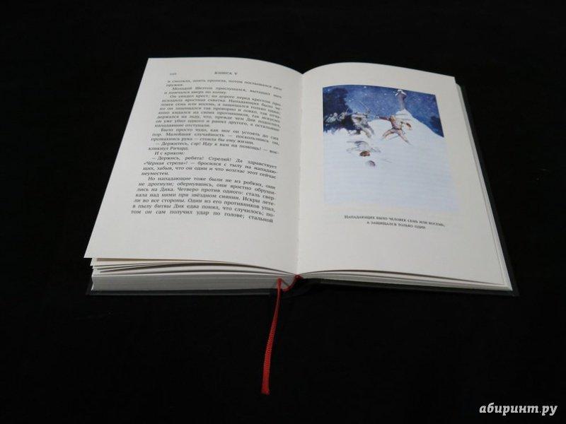 Иллюстрация 10 из 36 для Черная стрела - Роберт Стивенсон | Лабиринт - книги. Источник: Ли-Ли