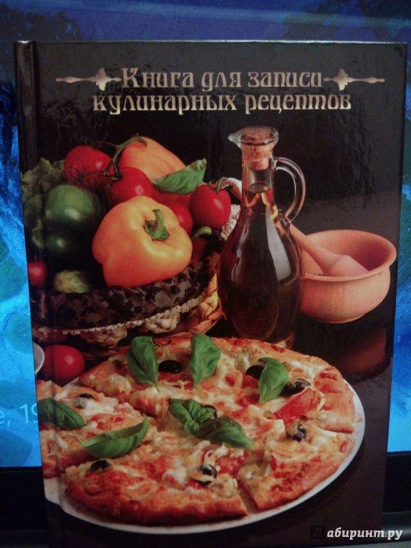 Приготовить итальянский ужин